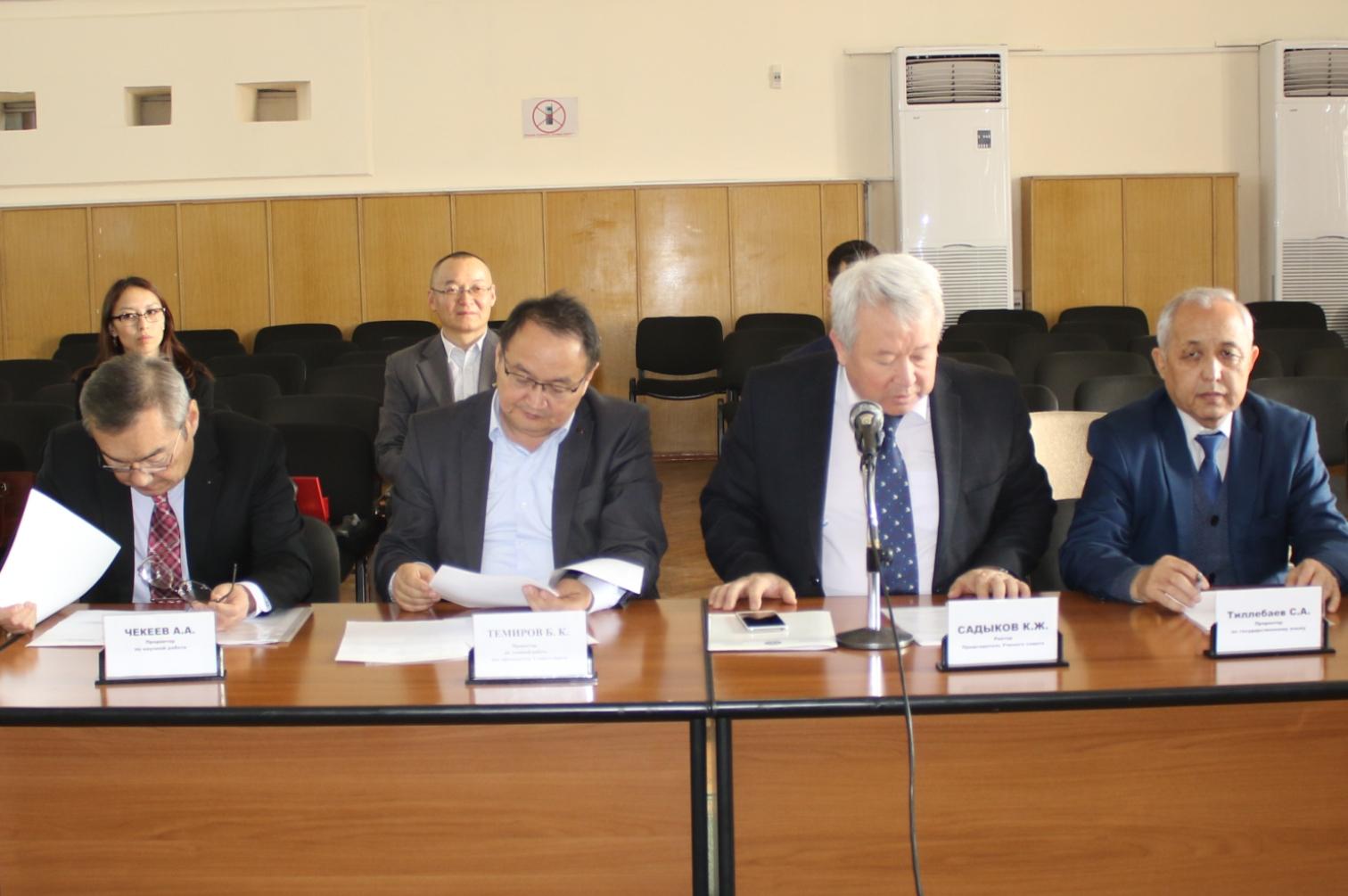 дилбаян кыргызстан менин мекеним